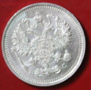 [Куплю] Для себя царские серебряные монеты - IMG_3516.JPG