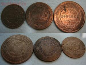 3 монеты 1,2,3 копейки 1902 года.СПБ,25.03.2016 г. в 21-30 ч.по Москве - юг клад аук.jpg