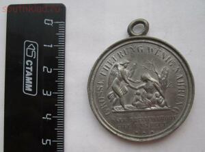 Германия памятный жетон посвященный голоду 1847г до 30.03.2016г в 22.00 мск - 1.JPG