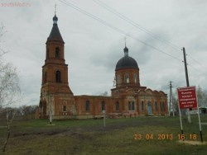 храм Казанской божьей матери - DSCN0274[1].JPG