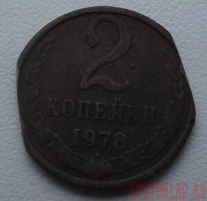 Судьба монет... - DSCF9223.JPG