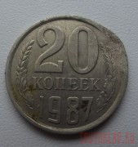 Судьба монет... - DSCF9225.JPG