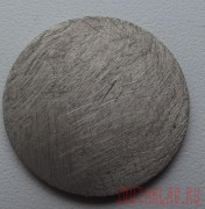 Судьба монет... - DSCF9228.JPG