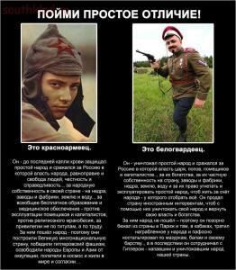 Акт расследования злодеяний большевиков в станицах. - CgMVt9OW8AEvHgw.jpg large.jpg