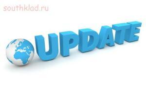 Обновленная версия форума - 2012-OVDP.jpg