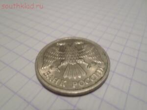 Браки монет. Общая тема для ваших браков монет - SAM_3048.JPG