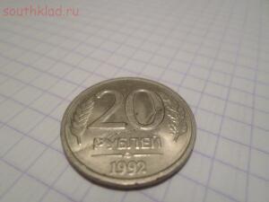 Браки монет. Общая тема для ваших браков монет - SAM_3047.JPG