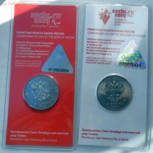 25 рублей Факел и ЛиС цветные - 10.JPG