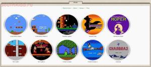 Игры на сайте. - screenshot_2202.jpg
