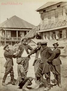 Фотоальбом Донское казачество в 1875-1876 г.г.  - 1.jpg