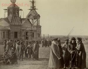 Фотоальбом Донское казачество в 1875-1876 г.г.  - 9.jpg
