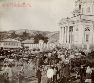 Фотоальбом Донское казачество в 1875-1876 г.г.  - 12.jpg