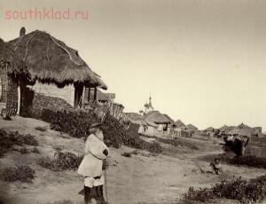 Фотоальбом Донское казачество в 1875-1876 г.г.  - 13.jpg