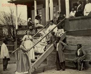 Фотоальбом Донское казачество в 1875-1876 г.г.  - 15.jpg