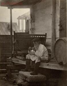 Фотоальбом Донское казачество в 1875-1876 г.г.  - 16.jpg