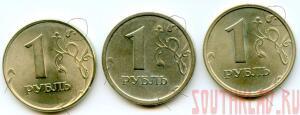 Редкий 1 рубль 1997 год ММД. - image0-2.jpg