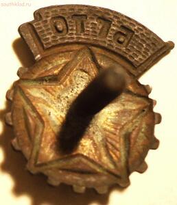 Нагрудный знак БГТО образца 1946 Бонус 4 значка СССР. 10.06.2016 года.22-00 час Мск. - DSC07688 (2).JPG