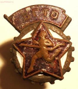 Нагрудный знак БГТО образца 1946 Бонус 4 значка СССР. 10.06.2016 года.22-00 час Мск. - DSC07690 (2).JPG