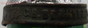3 перстня и кольцо Варвары великомученицы. 10.06.2016 года.22-00 час Мск. - DSC07726.JPG