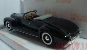 Моя маленькая коллекция моделек. - DSC08030.jpg