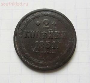 2 копейки 1851 г. ВМ R  - SAM_3565.JPG