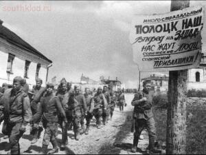 22 июня 1941 года Началась Великая Отечественная Война  - 75_98e8163963f706d854916cf61b5a01f8.jpg