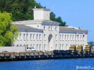 здание администрации порта - 1437923568.jpg