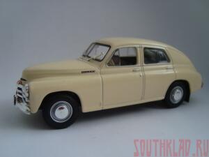 Моя маленькая коллекция моделек. - DSC08081.JPG