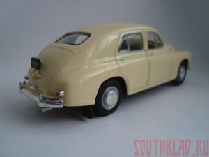 Моя маленькая коллекция моделек. - DSC08083.JPG