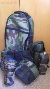 [Продам] Аксессуары для поисковика, Рюкзаки,чехлы,сумки - RIMG2320.JPG