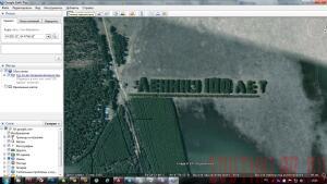 Интересное в Google Maps - 1.jpg