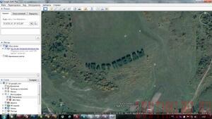 Интересное в Google Maps - 5.jpg