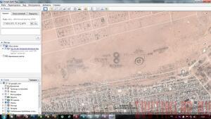 Интересное в Google Maps - 14.jpg