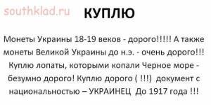 Картинки и прочее - yjtA_z_XCNU.jpg