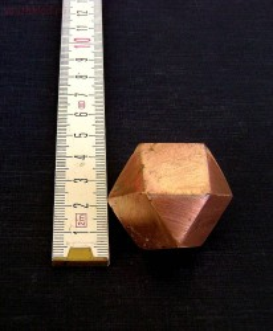 кубооктаэдр - КУБООКТАЭДР (1).JPG