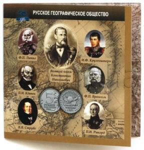 [Продам] Альбомы для монет России. - 3130_album-russia__rgs-1.JPG