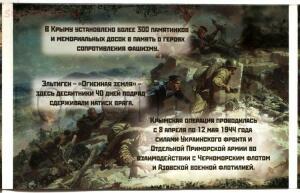 [Продам] Альбомы для монет России. - 2146_album__podvig-krim-3.JPG
