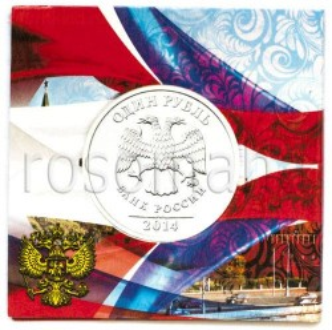 [Продам] Альбомы для монет России. - 3128_album-russia__znak-rub-3.JPG