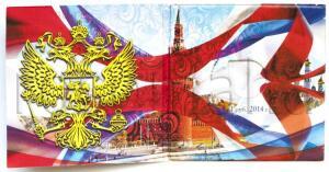 [Продам] Альбомы для монет России. - 3129_album-russia__znak-rub-2.JPG