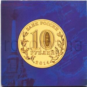 [Продам] Альбомы для монет России. - 1024_albom_krym_3.jpg
