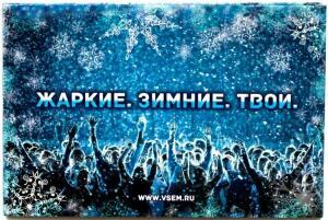 [Продам] Альбомы для монет России. - 2781_booklet-Russia__sochi-2014-vsem-5.JPG