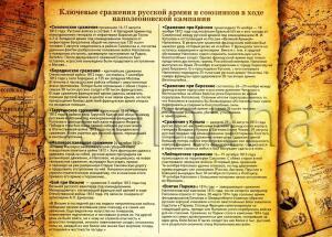 [Продам] Альбомы для монет России. - 309_IMG_08.jpg