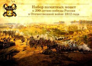[Продам] Альбомы для монет России. - 310_IMG_05.jpg