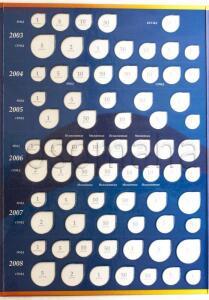 [Продам] Альбомы для монет России. - 2395_album-russia__monety-rossii-97-15-3.JPG