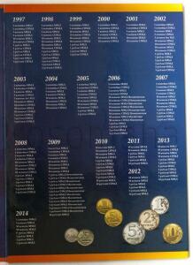 [Продам] Альбомы для монет России. - 2397_album-russia__monety-rossii-97-15-5.JPG