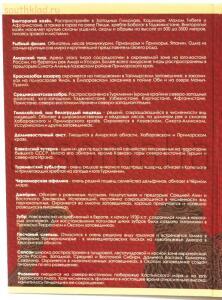 [Продам] Альбомы для монет России. - 2870_album-russia__krasnaya-kniga-7.JPG