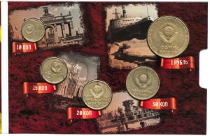 [Продам] Альбомы для монет России. - 2782_booklet-USSR__50-let-sovetov-3.JPG