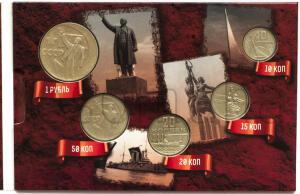 [Продам] Альбомы для монет России. - 2784_booklet-USSR__50-let-sovetov-4.JPG