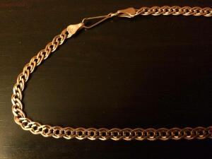 Меняю золотую цепочку на золото ломом - IMG_9543.JPG