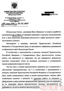Общероссийский пикет 13 июля  - wxvl.jpg